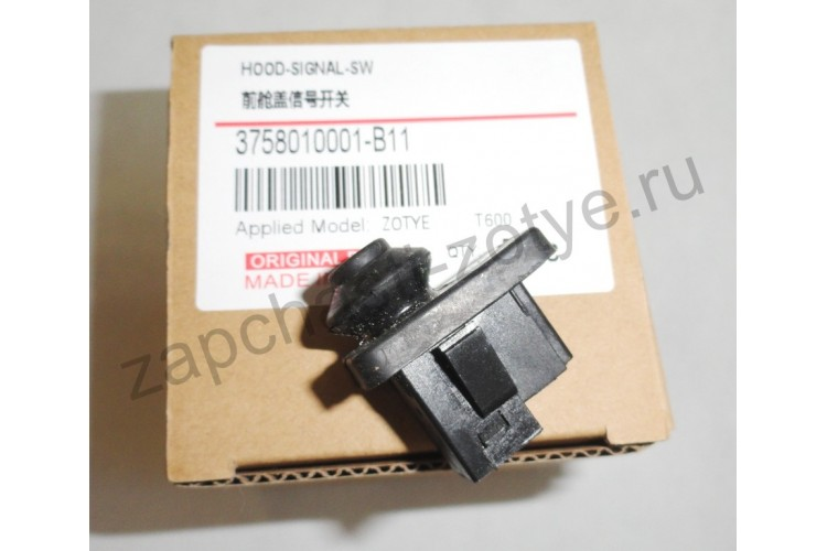 Концевик капота T600