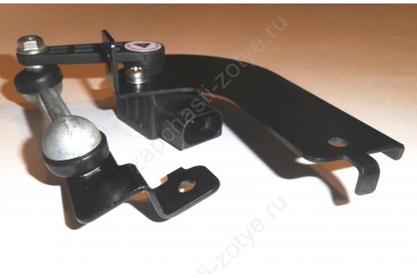 Датчик положения кузова передний T600 (штатный ксенон)