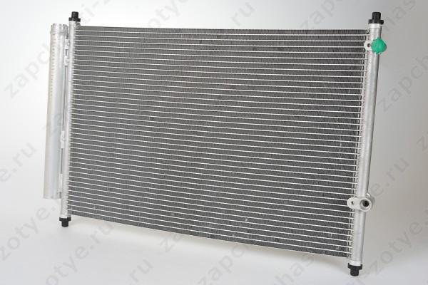 Радиатор кондиционера 1.6 Z300