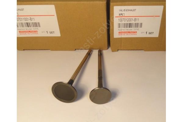 Клапаны впускные+выпускные (комплект) T600 1.5T (оригинал)